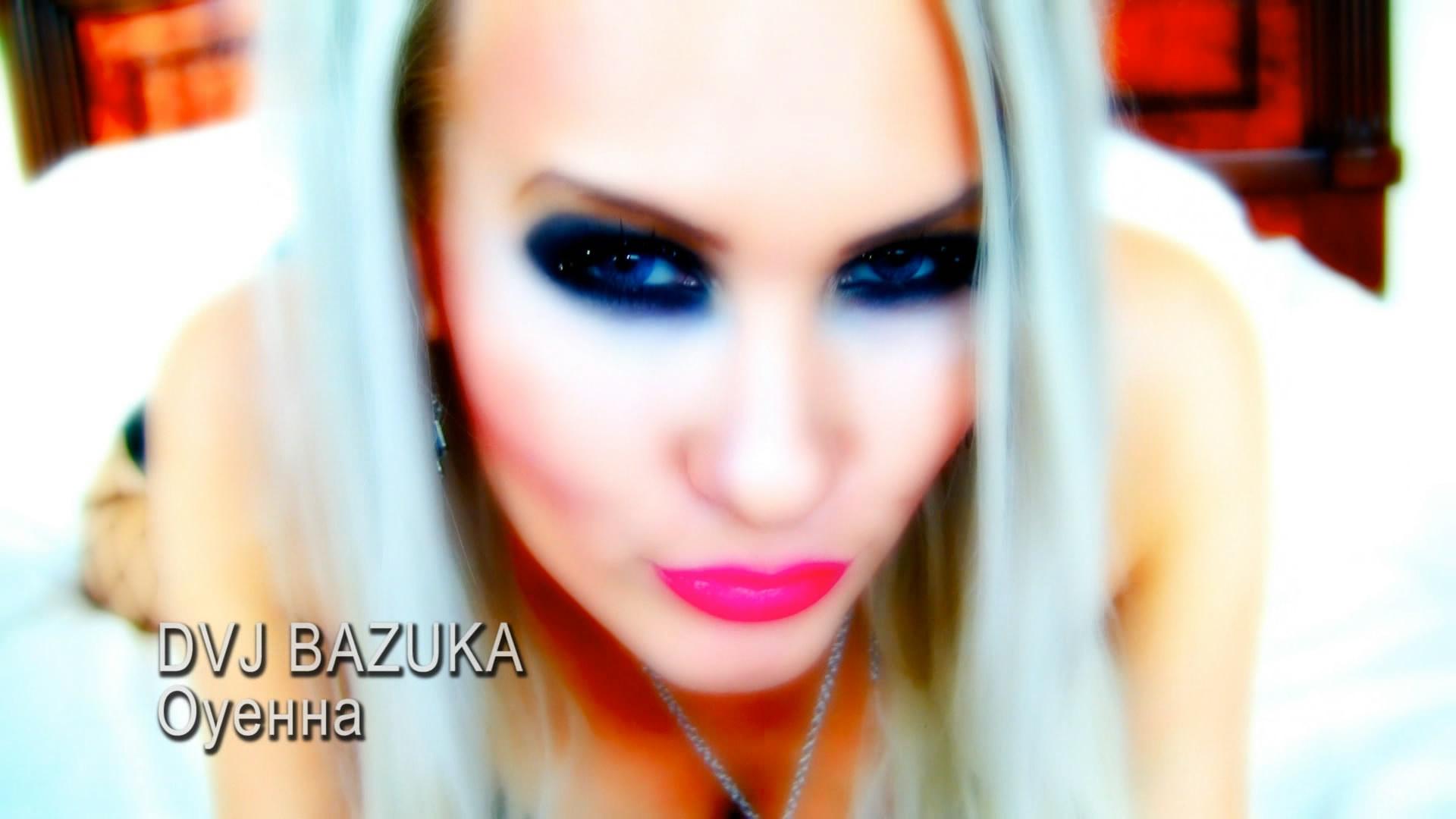 Смотреть музыкальные клипы bazuka 10 фотография